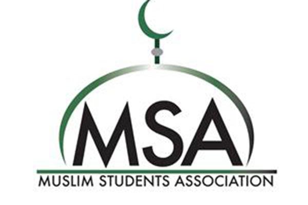 Interfaith Cafe: Being Muslim on Campus
