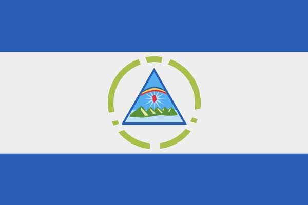 AMTAS Presents: Music in Nicaragua